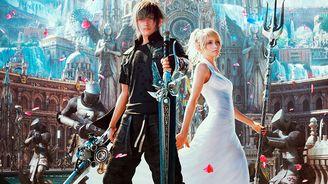 《最終幻想15》艾汀篇DLC全獎杯一覽