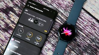 三星Galaxy Watch Active評測