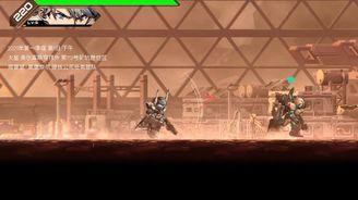 《硬核機甲》實況流程(3)——巨獸角斗