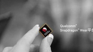 驍龍Wear429/Wear2700 高通研發新智能手表芯