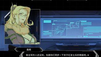 《硬核機甲》實況流程(5)——馬蜂窩