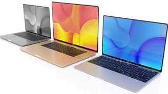 史上最大最貴的16英寸MacBook Pro 于10 月發布