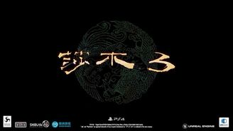 无索不玩:《莎木3》简体中文版将在19年底发售