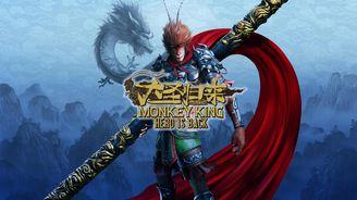 游戏将在10月17日登陆PS4/PC