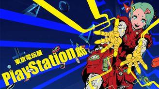 索粉回家,邂逅PlayStation神圣展区!2019东京电玩展