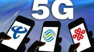 三大運營商將于11月1日正式公布5G套餐資費