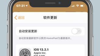 iOS13.2.1更新:徹底解決HomePod 變磚問題