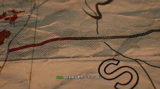 《使命召喚:現代戰爭》劇情流程攻略——第八章:死亡公路