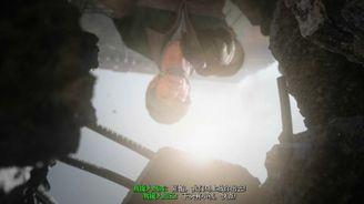 《使命召喚:現代戰爭》劇情流程攻略——第九章:烽火家園