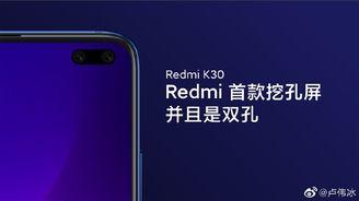 Redmi年度旗艦K30入網:采用挖孔屏設計以及雙模5G