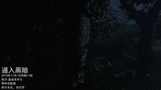 《使命召喚:現代戰爭》劇情流程攻略——第十三章:遁入黑暗