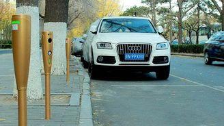 12月1日起路側電子停車收費覆蓋全北京:人工現場收費取消