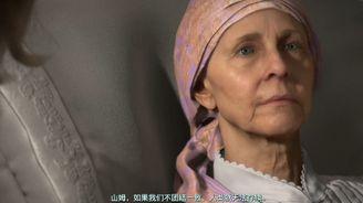 《死亡擱淺》攻略——第1節:布麗吉特 訂單2.運送嗎啡-隔離病房