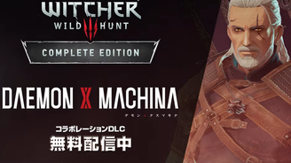 《Daemon X Machina》联动《巫师》