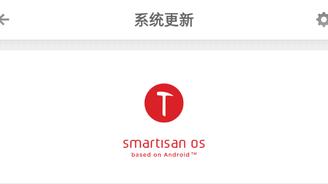 堅果Pro 3 Smartisan OS v7.2.0系統體驗