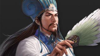 《三國志14》角色信息一覽——諸葛亮