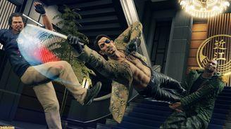 《如龍7》有用情報——橫濱地下迷宮攻略