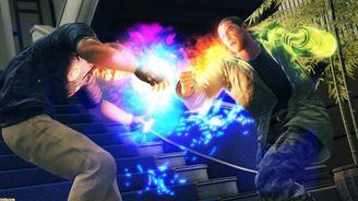 《如龍7》上手指南——無法挽回的要素介紹