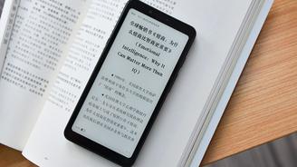 手機閱讀小神器 海信閱讀手機A5新年定制禮盒版