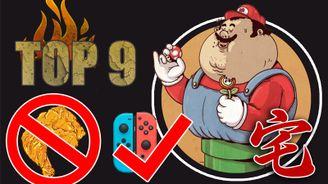 正確宅家姿勢,這些游戲真能燃燒卡路里【TOP9】