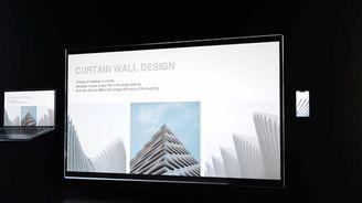 華為企業智慧屏即將發布  搭載華為自研鴻蒙OS系統