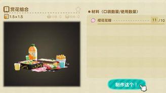 《集合啦!動物森友會》櫻花季限定道具一覽