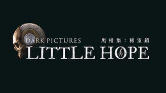 《黑相集:希望鎮》繁中版將于2020年夏季發售!