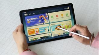 華為平板MatePad評測