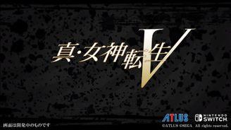《真女神转生5》最新宣传片公布