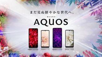 夏普Aquos Zero 5G Basic發布 240Hz刷新率屏幕