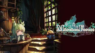 《童話森林》評測:冒險體驗各異的表里童話