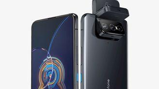 华硕发布 ZenFone 8 以及相机能翻转的 ZenFone 8 Flip