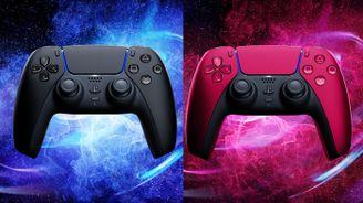 索尼公布两款新配色PS5手柄