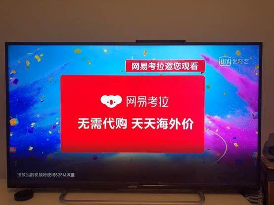 既是电视投屏神器又是移动路由 电视果4G评测