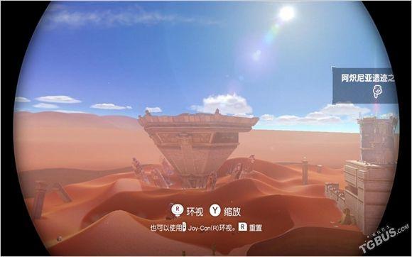 《超级马力欧:奥德赛》评测:一场掘地三尺的环球之旅