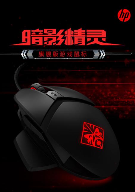 暗影精灵Reactor旗舰游戏鼠标评测 高端电竞玩家首选