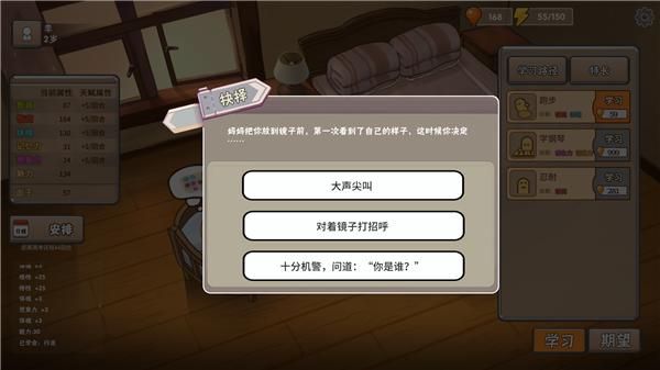 《中国式家长》评测:别成为那个自己讨厌的人