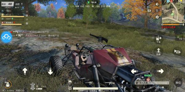 玩家国度ROG游戏手机电竞装甲限量版动手玩 一篇秒懂为何要以信仰之名