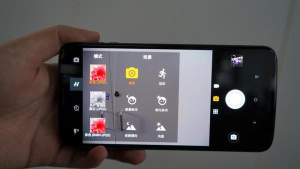 玩點不一樣的  模塊化手機領跑者 摩托羅拉Moto Z3上手測評