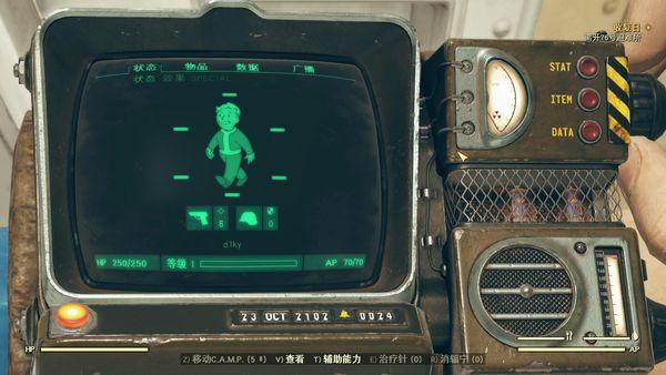 《辐射 76》Beta测试体验——一盘白水青菜
