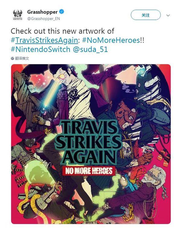 《英雄不再 特拉維斯再次出擊》全新藝術海報