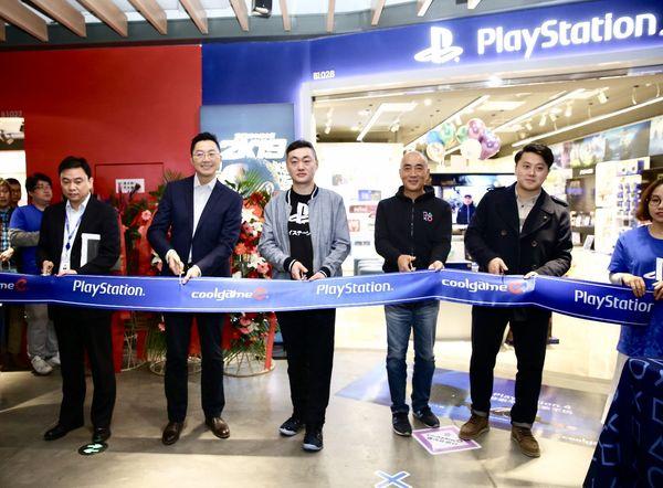 PlayStation北京官方優選店北京新店正式開業