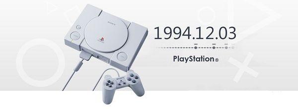 索尼效法任天堂做迷你PS,但原版PS革了老任的命
