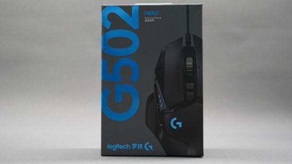 羅技G502 Hero測評 以Hero之名賜予電競操作更強能量