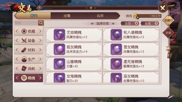 《侍魂:胧月传说》周五活动不错过大把金币来袭