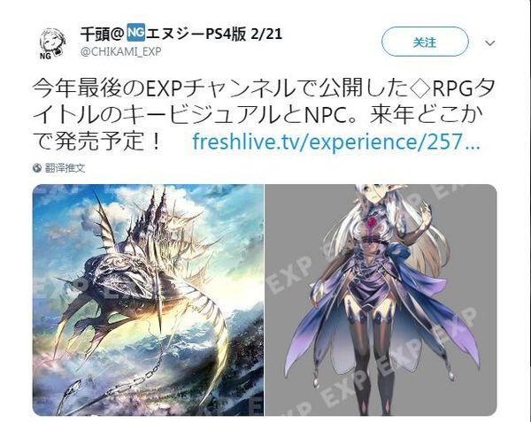 Experience公布全新地牢RPG视觉海报及人设图