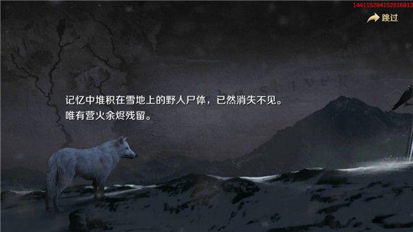 《權力的游戲 凜冬將至》評測:最原汁原味的維斯特洛大陸