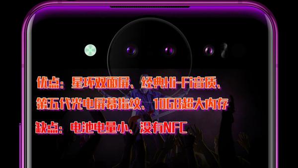 星環是你的魔法 vivo NEX雙屏版深度評測