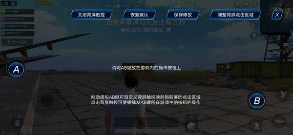 星环是你的魔法 vivo NEX双屏版深度评测