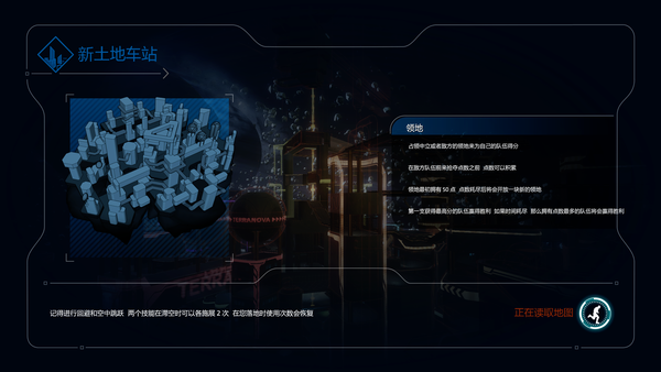 《除暴战警3》评测:能射击的跑酷游戏